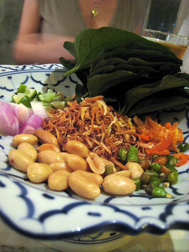 Miang Kam - dried prawn and other stuff wrapped in a leaf