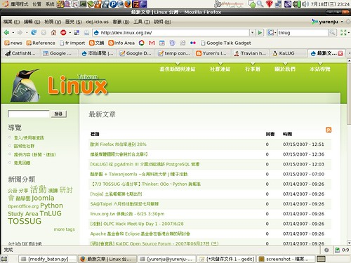 New Linux Taiwan Preview!