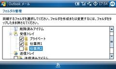 http://farm2.static.flickr.com/1292/1063083548_df06db5ec6_o.jpg