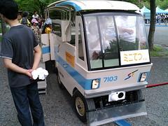 7103号車