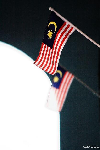 Malaysia Ku - Flying High