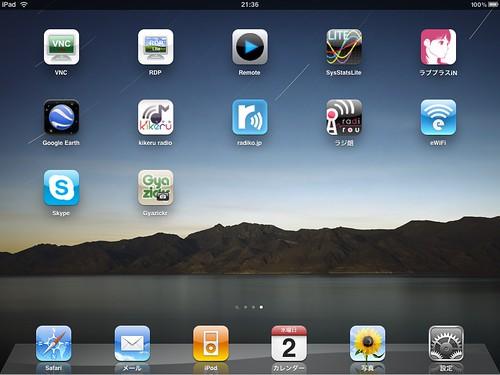 iPad(2010/06/01) 3