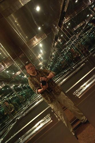 Mirror Lift