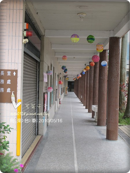 屈尺國小11-2010.05.16