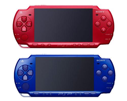 PSP-3000限定色