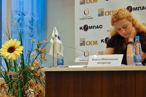 Власта Шовковская на конференции в Артеке