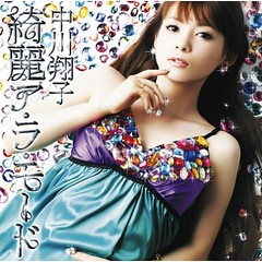 中川翔子 画像48