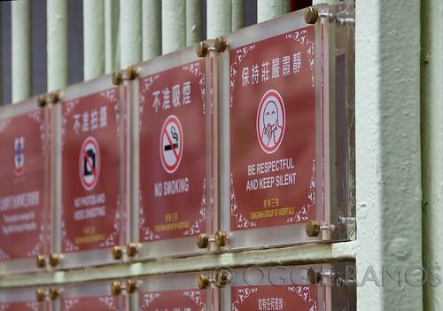 Hong Kong - Man Mo Temple Silent Signage