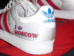 and Kicks Adidas Amyo I Moscow Gazelles love Sneakers vYIfgym7b6