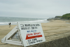 070714_DSC5392_Hitachi (fgreg31) Tags: golf plage japon hitachi vide deserte