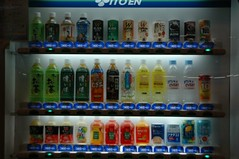 Vending machine at Narita airport