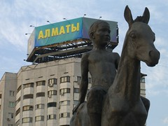 The Face of Almaty?