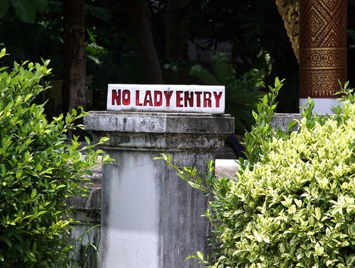No Lady Entry