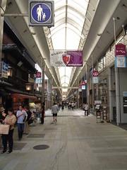 Teramachi Kyogoku Street