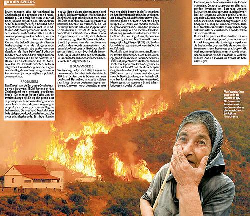 HLN - Griekenland bosbrand (photoshopped)