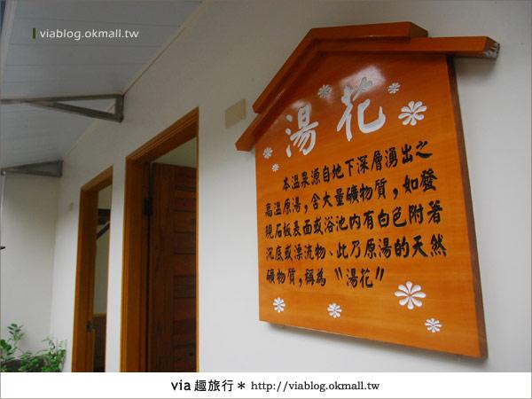 【新竹旅遊】拜訪尖石鄉之美~築茂緣、石上湯屋、泰雅風味餐19