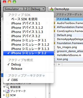 iPad_U7