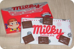 Milky (May  www.cosmopolicessp.blogspot.com) Tags: milky bazar