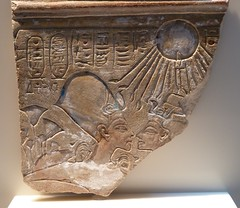 Love in the time of Amarna (Whiskers and Whispers (The Future is Feline)) Tags: sun love ancient kiss king emotion painted queen disk egyptian pharaoh romantic embrace tender aten nefertiti stela akhenaten