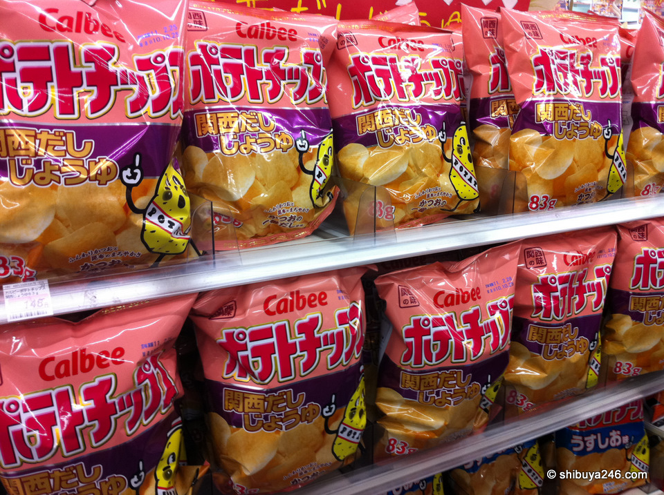 Kansai dashi shouyu flavored potato chips