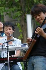 fusion band#4