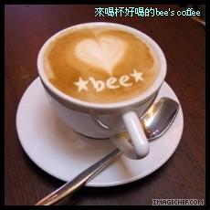 看起來很好喝的bee's coffee