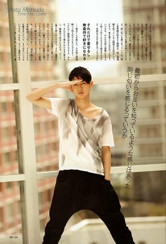 GyaO (2010/07) P.23