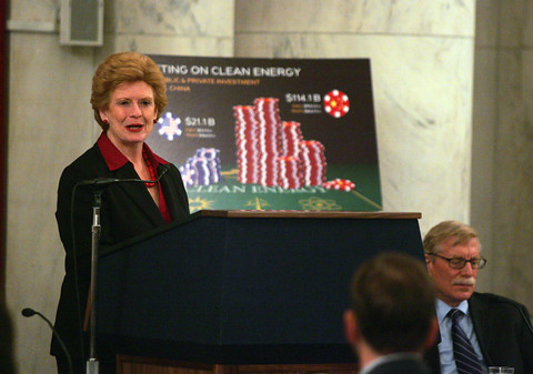 ENERGY INNOVATION PROJECT - Capitol Hill Kickoff SEN DEBBIE STABENOW