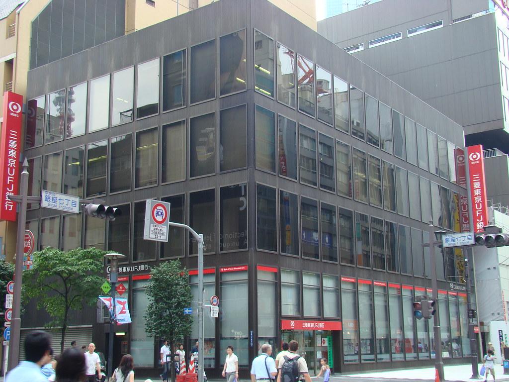 三菱東京 UFJ 銀行