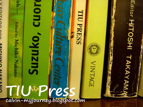 TIU Press