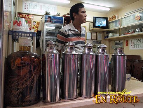 Macau Old Town Herbal Teas
