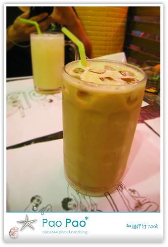 牛逼洋行-屌奶茶
