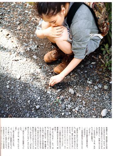 H (エイチ Vol.100) P.52