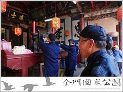 2010-瓊林秋祭-04