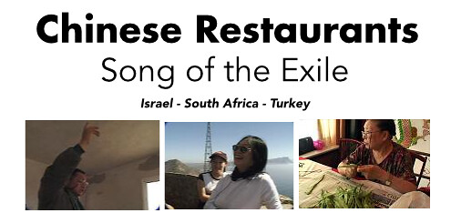 Chinese Restaurants: Song of the Exile