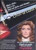 1970's Dial-a-Lash Mascara (twitchery) Tags: vintage eyelashes makeup 80s 70s mascara maybelline vintageads vintagebeauty