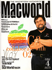 Macworld_Japan_1998_04.jpg