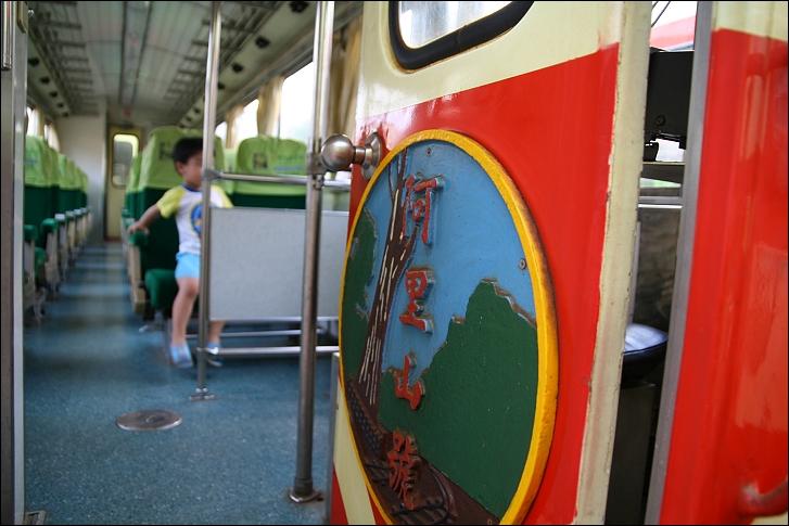 阿里山森林鐵路64