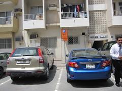 IMG_4334 (shimmertje) Tags: al dubai bur united uae emirates arab hamriya