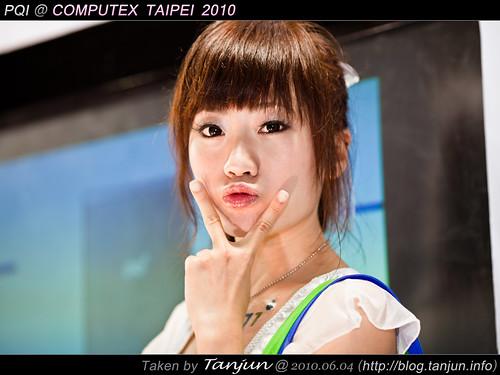 PQI @ COMPUTEX TAIPEI 2010