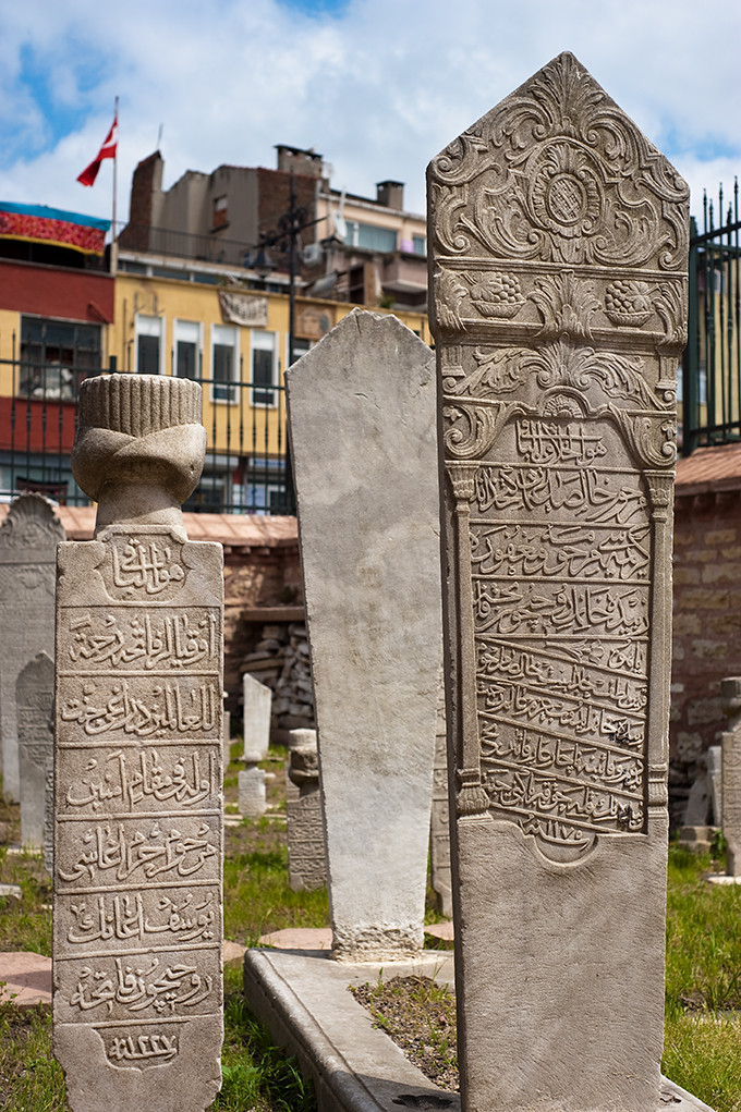Ottoman Graves