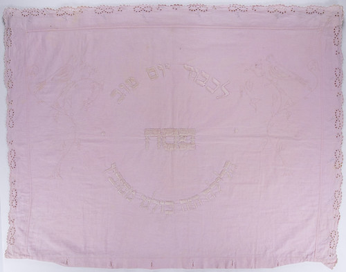 Textile [86.5] Pillow Case for the Passover Seder (n.d.)