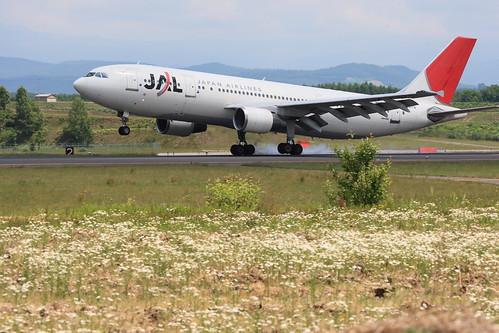 just landing to Asahikawa Airport