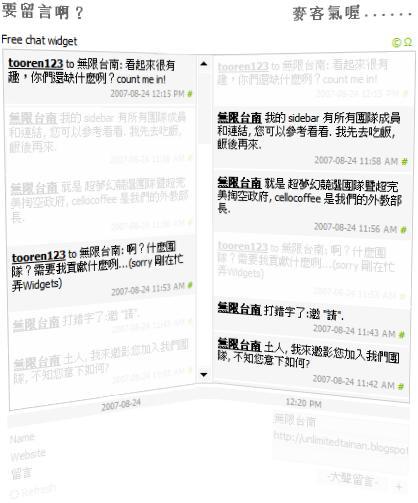 無限台南vs土人