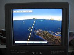 3D フライト状況, コンソール, エバー航空機内