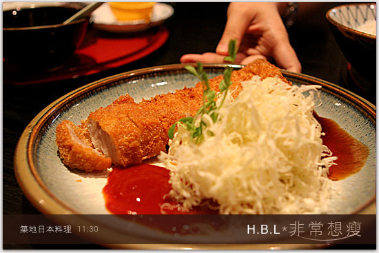 特製炸豬排定食_0632