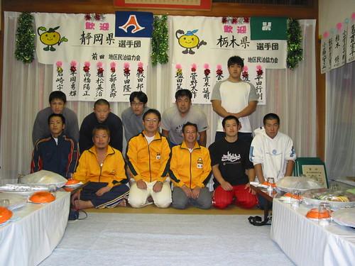 2002年・高知国体 静岡県選手団