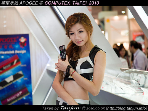 華東承啟 APOGEE @ COMPUTEX TAIPEI 2010