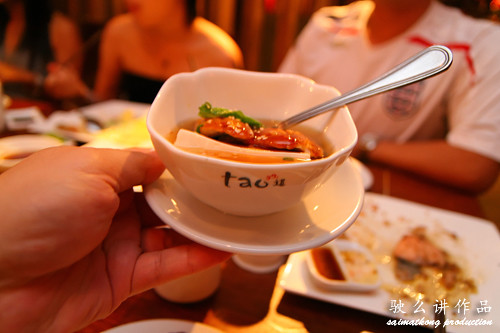Unagi Taofu