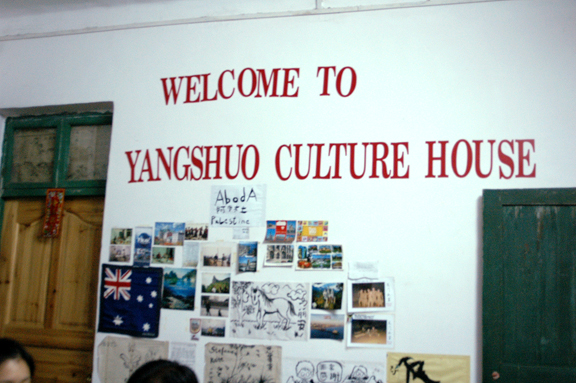 Yangshuo Culture House